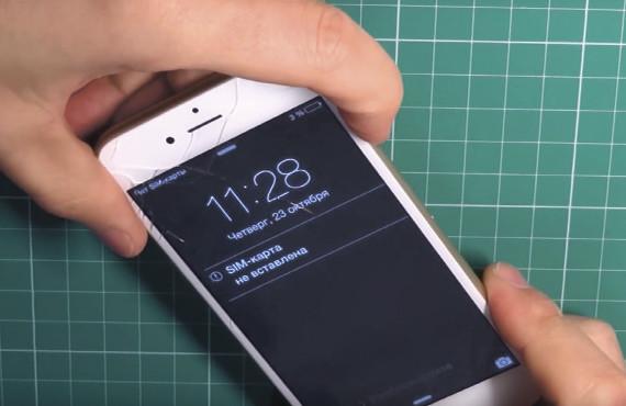 ремонт-экрана-айфон1
