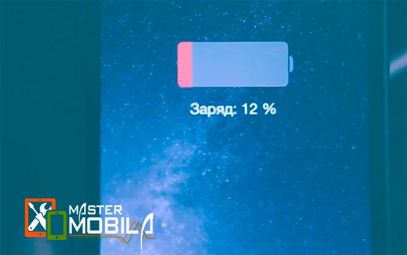 Ремонт-разъема-зарядки-синхронизации-iPhone3