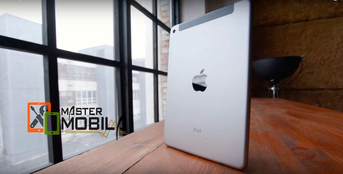 Заменить крышку на iPad Mini