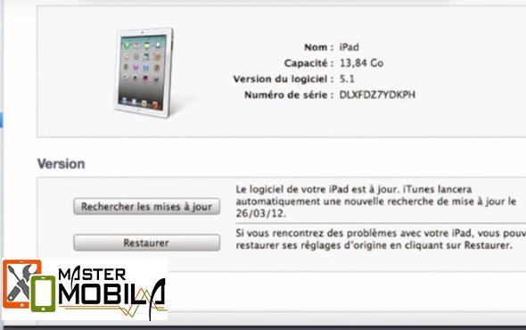Переустановить iPad Air