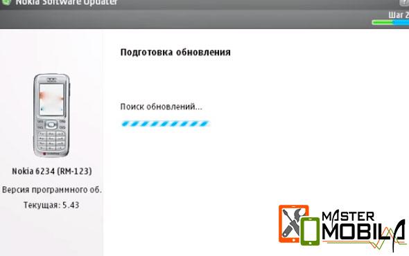 Перепрошивка программного обеспечения Нокия
