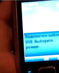 Razblokirovka-Nokia